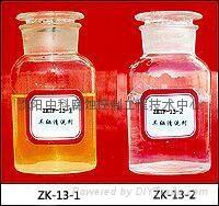 换热器除垢清洗剂 1