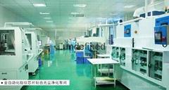 深圳市東方聚成科技有限公司