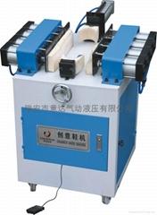 供應CY-203型週邊壓合機/制鞋機械