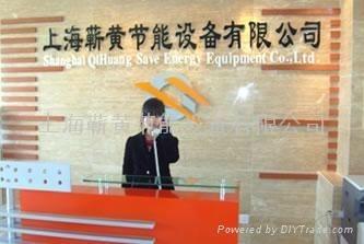 上海蕲黄节能设备有限公司