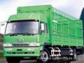 物流运输9.6米长途货运汽车篷