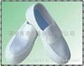antistatic mesh shoe 1