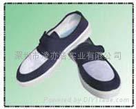 antistatic mesh shoe 3