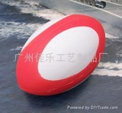 PU澳式橄欖球