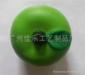 PU apple stressball