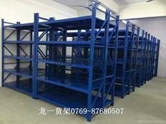 200KG標準倉儲貨架