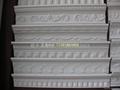 北京太平洋石膏線