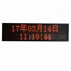 LED網絡數字電子鐘