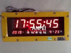 防爆電子鐘 NTP防爆時鐘 CDMA電子鐘