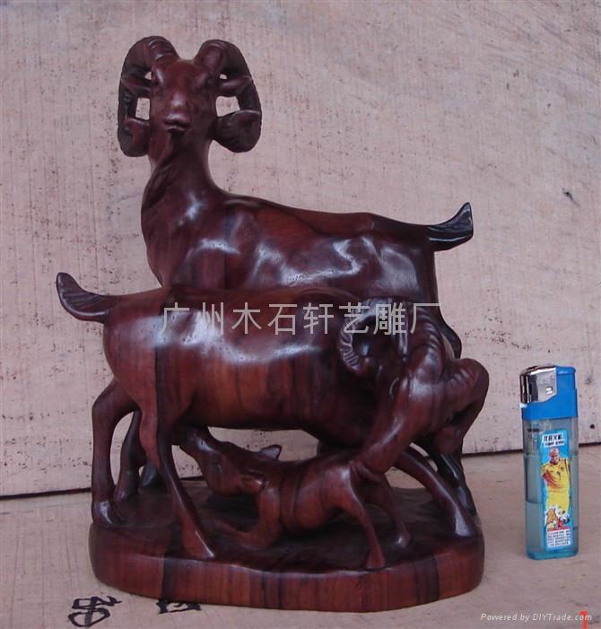 木雕羊 5