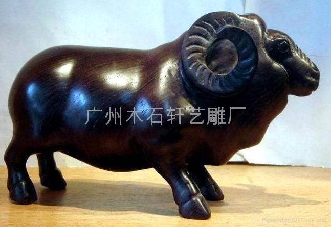木雕羊 2