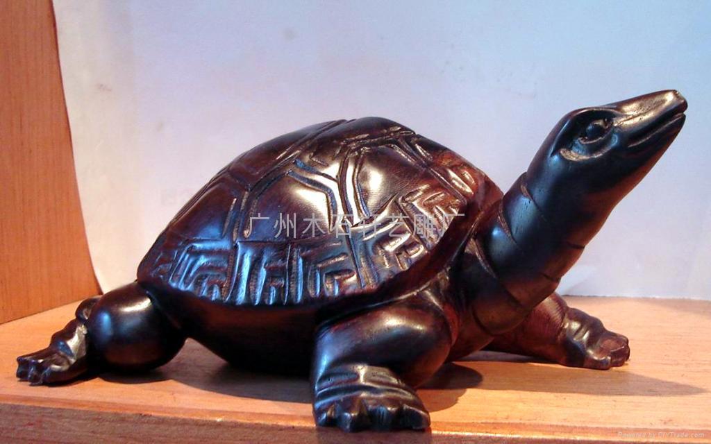 紅木雕烏龜 1