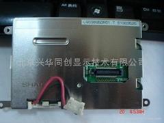 兴华同创夏普液晶屏LQ038Q5DR01