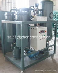 Vacuum Turbine Oil Purifier, Marine Oil Recycling Plant, Ship Oil Purifier