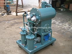 Highly Effective Insultaing Oil Purifier
