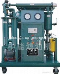 Highly Effective Vacuum Oil Purifier