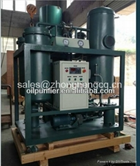 Steam Turbine Oil Purifier Machine, China Turbine Oil Filtering Equipment