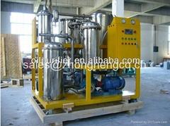 Used Dirty Engine Oil Pu