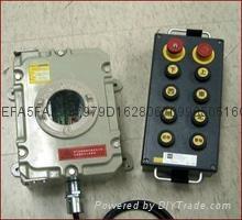 防爆型遥控器
