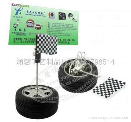 汽車輪胎便簽夾 1