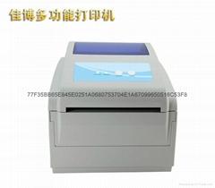 佳博条码标签打印机