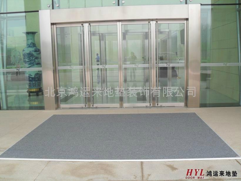 门厅除尘地毯 2