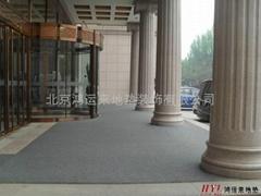 防滑除塵地毯