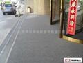 防滑除尘地毯 3