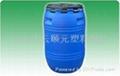 200升塑料桶供應高質量塑料桶 2
