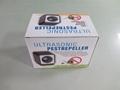 Ultrasonic Pest Repellent  (family use) 3