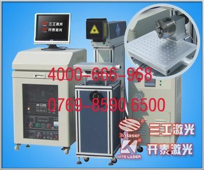 ABS塑胶半导体激光打标机 1