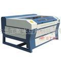 CO2激光切割機