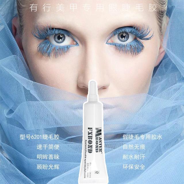 white eyelash glue for strip lashes  1