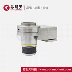 壓電物鏡掃描器