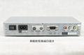 新加坡專用機頂盒DM900C 2