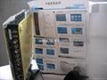 IPTV 7800HD 網絡高清機頂盒 1