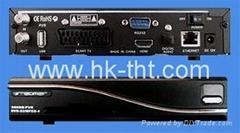 DVB500HD DVB-S2 高清機頂盒