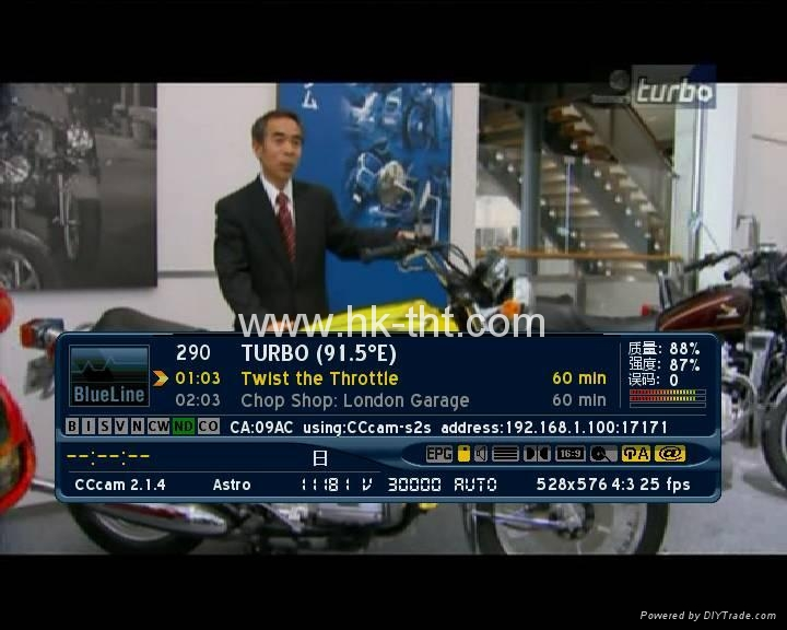 Dreambox Astro91.5 satellite receiver DM500S DVB-S only can be used in Malaysia 5