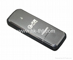 Huawei EC1261 CDMA/EVDO