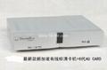 新加坡專用機頂盒DM900C 1