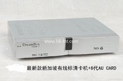 新加坡專用機頂盒DM900C