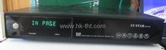 新加坡專用 星河高清機頂盒LY STAR 2012A HD set top box