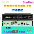 2014 MVHD800C VI Singapore Cable box