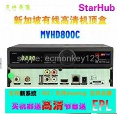 新加坡专用星河高清机顶盒MVHD800C-VI 能看高清频道和EPL