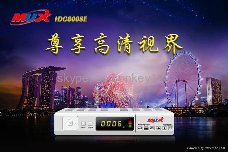 2014 Newest starhub box singapore hd MUX HDC800SE support World Cup and BPL