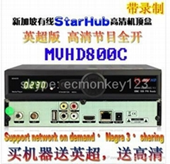 10PCS MVHD800C VI Singapore Cable box Dreambox Support Nagra3 watching EPL&HD