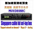 5PCS MVHD800C VI Singapore Cable box