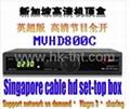 5PCS MVHD800C VI Singapore Cable box