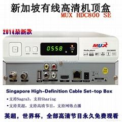 新加坡专用星河高清机顶盒MUX HDC800SE 能看高清频道和EPL
