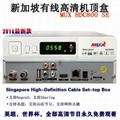 singapore hd TV receiver MUX HDC800SE